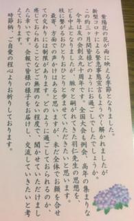 ふ3.png